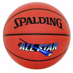 SPALDING NBA ALL STAR BRICK NO:7 BASKET TOPU
