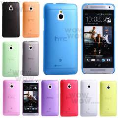 Htc One Mini K�l�f M4 Ultra �nce Arka Kapak