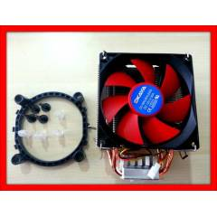 LGA 775 COOLER - LGA 775 ��LEMC� FANI SO�UTUCU