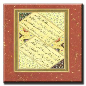 45x45cm KANVAS TABLO FELAK VE NAS SURELER�