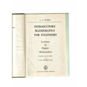 INTRODUCTORY MATHEMATICS FOR ENGINEERS