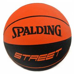 SPALDING 2012 STREET BASKETBOL TOPU NO:7