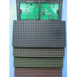 P10 LED PANEL ( 5 VOLT)-32X16CM