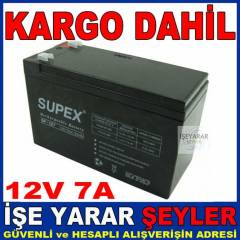 12VOLT 7AMPER �ARJLI AK� RECHARGEABLE BATTERY KD