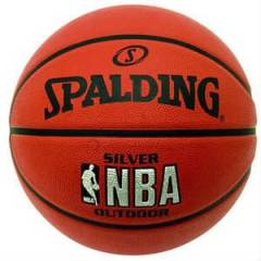 SPALDING NBA SILVER 73-285 OUTDOOR BASKET TOPU