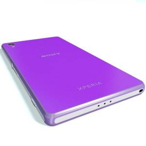 SONY 20,7 MP 3G XPERIA Z2 16GB MOR