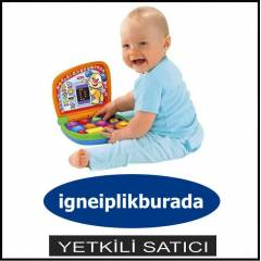 FISHER PRICE E��T�C� D�Z�ST� B�LG�SAYAR (TR ENG)