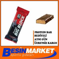 POWER SYSTEM Big Block Protein Bar 100 Gr 16 Adt
