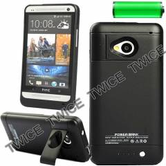 HTC ONE M7 BATARYA KILIF .STAND MODEL AC�L DURUM