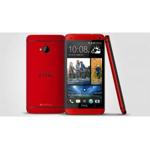 HTC One 13MP 32GB Cep Telefonu outlet S�YAH