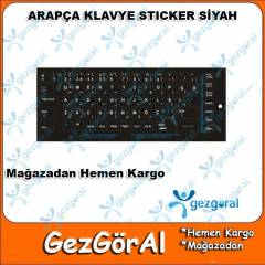 ARAP�A KLAVYE STICKER S�YAH NOTEBOOK