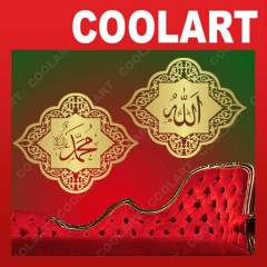 COOLART Duvar Sticker ALLAH ve MUHAMMED (st416)
