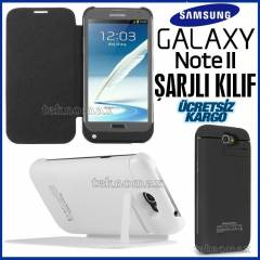 Samsung Galaxy Note 2 �arjl� K�l�f Powerbank +Fl