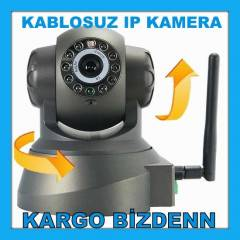 KABLOSUZ WIRELESS KAMERA IP KAMERA HAREKETL�