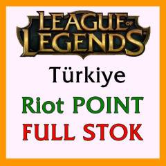 6450 RP 6450 Riot Point League of Legends LOL RP