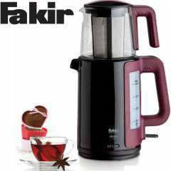 Fakir Harvest Tea 2 in 1 �ay Makinesi