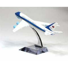 Air Force One Model U�ak Biblo Mini