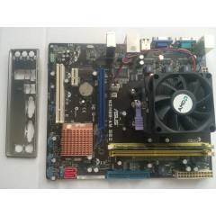 ASUS SOKET AM2 ANAKART ��LEMC� FAN 2GB RAM.