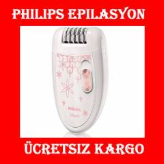 PHILIPS EP�LASYON HP6420/00 SATIENELLE BASIC