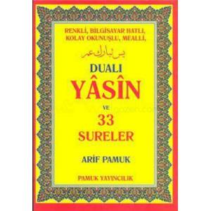Dual� Yasin ve 33 Sureler (Rahle Boy) (Yas-096)
