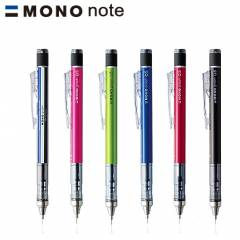 Tombow mono graph Mekanik kalem - 0.5 mm
