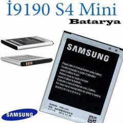 Samsung �9190 Galaxy S4 Mini Batarya
