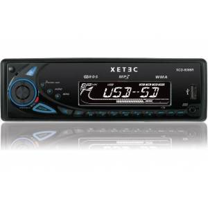 Xetec XCD-8388R Usb / CD / Mp3 Player Oto Teyp