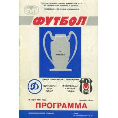 Dinamo Kiev-Be�ikta� 1987 Ma� Program�