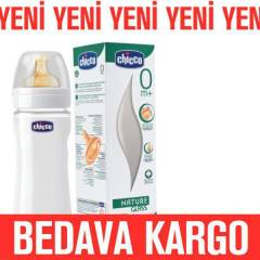 Chicco  Cam Biberon Kau�uk Emzikli 240 Ml