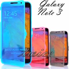 SAMSUNG GALAXY NOTE 3 KILIF S�L�KON KAPAK MODEL