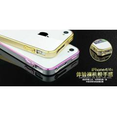 iPhone 4 K�l�f Metal �er�eve+�n ve Arka Film !
