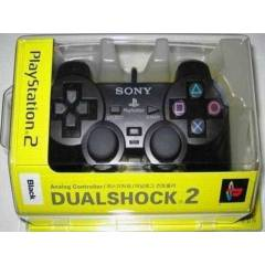 Sony Playstation 2 Kol PS2 Oyun Kolu gamepad