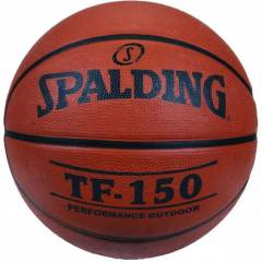 SPALDING TF150 BASKET TOPU No7 PERFORM