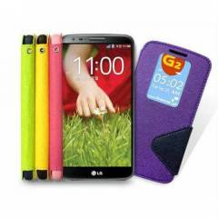 Lg g2 K�l�f  Window Smart Case Ak�ll� Mercury