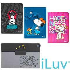 iPad Air KILIF  Snoopy 3 Renk iPad Air K�l�f