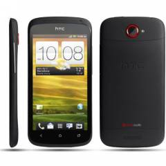 HTC ONE S 16GB AKILLI TELEFON SON ADETLER