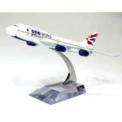 British Airways Model U�ak Biblo U�ak 29,90TL