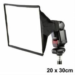 JINBEI Softbox Mini E-20x30cm Tepe Fla� ��in