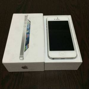 TERTEM�Z FULL KUTULU BEYAZ IPHONE 5 16 GB