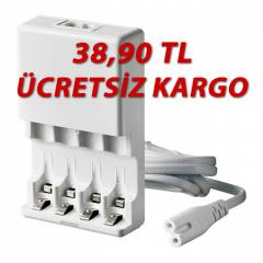 IKEA LADDA Pil �arj Cihaz� - Battery Charger