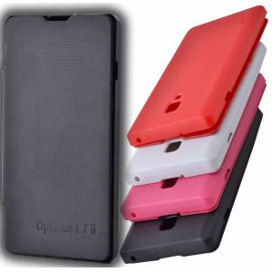 LG Optimus L7 II K�l�f P710 Flip Cover