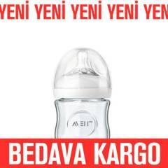 Philips Avent Natural Cam Biberon 120ml Tekli