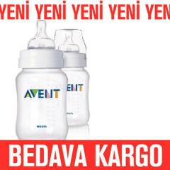 Philips Avent  Pp Biberon 260 Ml 2 L�