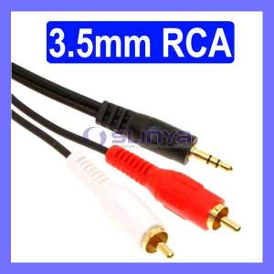 STEREO TO 2 RCA LALE  SES KABLOSU 1.5 MT GOLD!!