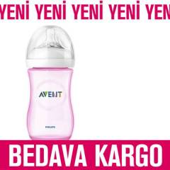 PH�L�PS AVENT PP B�BERON TEKL� PEMBE 260 ML