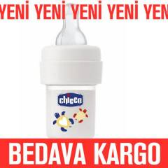 Chicco Mikro Biberon 30 Ml