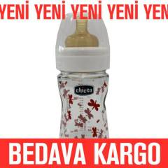 Chicco Kau�uk Cam Biberon 150 Ml.