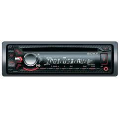 SONY CDX-G2050UI CD-MP3-FM-USB-AUX IN 55Wx4