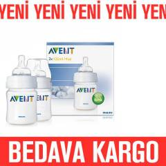Philips Avent BPA PP Biberon 2`Li  125 ml