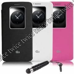 LG G2  KILIF D802 QUICK WINDOW SMART KILFI